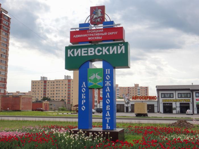 Грузоперевозки Киевский