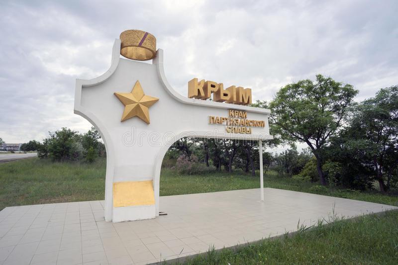 Грузоперевозки из Ярославля в Крым